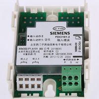 西门子FDCI181-2输入模块 常开常闭设备输入模块 自动编码模块