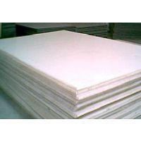 供应PS塑料板(卷)