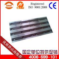 裁板机刀片 优质液压裁板机刀具 精密裁板机刀片 数控裁板机刀具