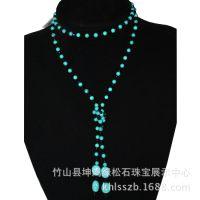 坤鸿珠宝 绿松石 女士毛衣链 幸运 衣饰