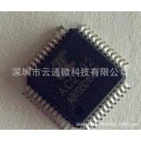 AC2092语音识别芯片,可按要求开发,应用于玩具,家电,等消费类产品