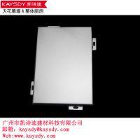 供应广东铝单板,广州铝单板