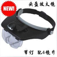 头戴式放大镜-带2个LED灯 多功能头盔镜鉴定 维修 看书 送眼镜布