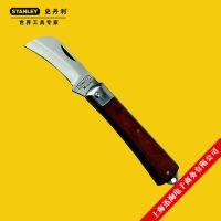 【史丹利】STANLEY  弯刃电工刀 10-226-23 五金工具批发