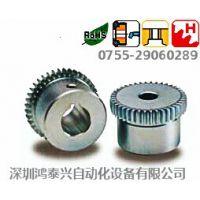 进口齿轮联轴器GC2-30