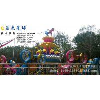 热销蓝色星球游乐设备儿童游乐设施公园广场游乐设施金狮子