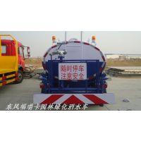 东风5吨煤矿洒水车多少钱,环卫洒水车哪里有卖
