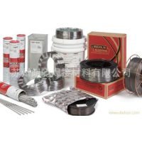 供应ER5183美国林肯铝焊丝 MIG-5183铝合金焊丝