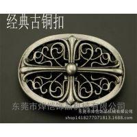 皮带扣、箱包扣配件批发 锌合金压铸 经典古铜扣批发