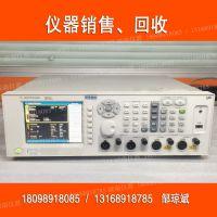 安捷伦/Agilent U8903A音频分析仪 Agilent U8903A