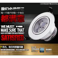 厂家批发3w 5w 7w 9w 12w 宾馆商场家居工程专用天花灯LED射灯筒灯