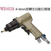 稳汀气动拉帽枪、气动螺母枪、WD-0124A