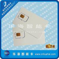 5G手机测试卡 5G手机测试白卡 华海智能卡5G项目开发