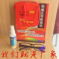 厂家供应 新款 自动变焦老花镜 福视达智能老花镜 智能眼镜批发