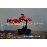 LED仿真花 梅花树灯 仿真梅花灯厂家 塑料陶瓷花盆 绢花 电子花