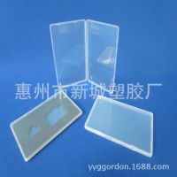 塑胶信用卡盒 时尚卡包 银行卡盒 名片盒