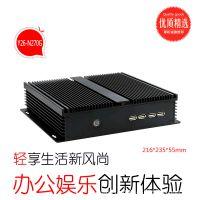 包邮  云创N2701.6GHZ迷你工业电脑主机 嵌入式防尘静音工控机