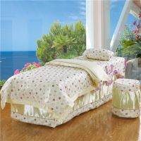 美容院四件套 高档美容床罩 按摩床美容床四件套 美容床罩批发