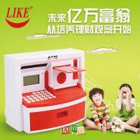儿童礼物LIKE大号ATM迷你存钱罐存取款机 储蓄罐创意可爱一件代发