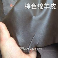 羊皮革真皮服装面料 头层绵羊皮 手感柔软棕色羊皮