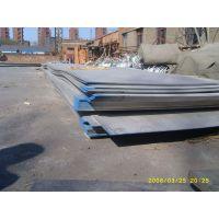 WH70高强度无缝钢管厂家