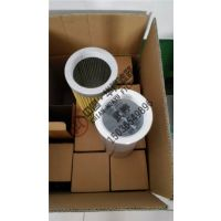初级滤芯21FC1411-152×400/4汽轮机滤芯