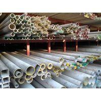 材质310S,316L,321,304 大口径不锈钢工业管