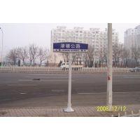 梅花管路名 牌生产厂家 提供路名 牌 详细参数报价