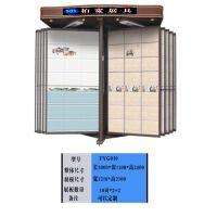 供应内墙砖展示架 FYG010 厂家定制,实用瓷砖样板展架
