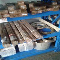 深圳C17300易车削铍青铜棒10mm/温州国标铍铜合金棒成分