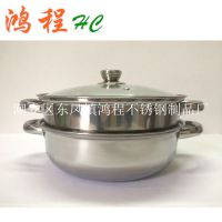 供应批发 HC不锈钢双层汤蒸锅 厨餐具