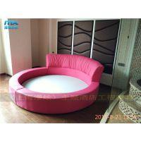 布艺圆形酒店床-宾馆情趣水床-双人恒温水床-情趣电动床-上海漫炫厂家