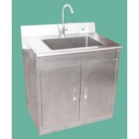 医用洗手池
