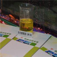 供应异丙醇酰胺除蜡除油原料德国汉姆