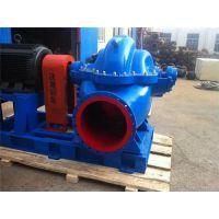 三联泵业(在线咨询)、双吸泵、12SH-9双吸泵参数