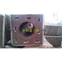 方桩端板生产工艺流程,中科富兰特(图),方桩端板生产加工厂家
