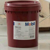美孚力士Mobilux EP 0 高温润滑脂锂基脂黄油