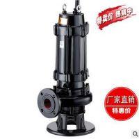 无堵塞 污水泵 杂质泵 自动搅匀潜水排污泵 80JYWQ40-15-4