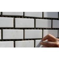 重庆高和厂家低价直供 瓷砖粘结剂 全国均可到达 电话18875227025