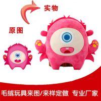 毛绒玩具定制打样设计厂家设计可来图OEM加工定制 加LOGO