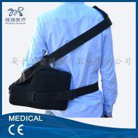 铭瑞 正品新型肩外展矫形器 肩部关节脱位骨折术后固定使用 厂家直销