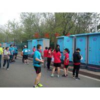 宁德移动厕所租赁、节能环保厕所、移动卫生间出租