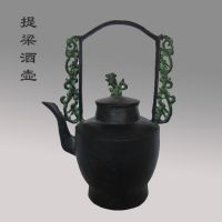 提梁酒壶 工艺礼品创意家居摆设古玩青铜器复古摆件