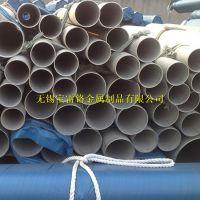 无锡宝雷铬022cr22ni5mo3n(S22253)双相钢不锈钢圆管