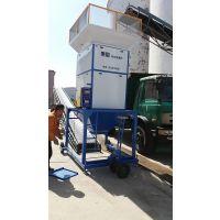 吉林流量秤厂家黑龙江流量秤DCS-L100精准快不用过地磅了耐低温