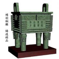 铜鼎|铜鼎铸造厂(图)|铸造铜鼎