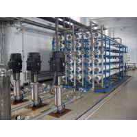 供应余姚反渗透水处理设备