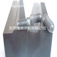 机械牙板,各款不锈钢高强度牙板,高精密系列冲头产品