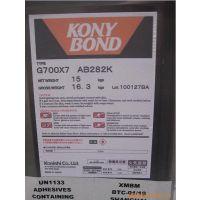 供应KONISHI G700X7 AB282K,科昵西 G700X7 AB282K,小西 G700X7