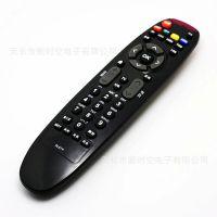 长虹3D液晶电视遥控器 RL67K RL67U 3D 46 50 55 C2000i